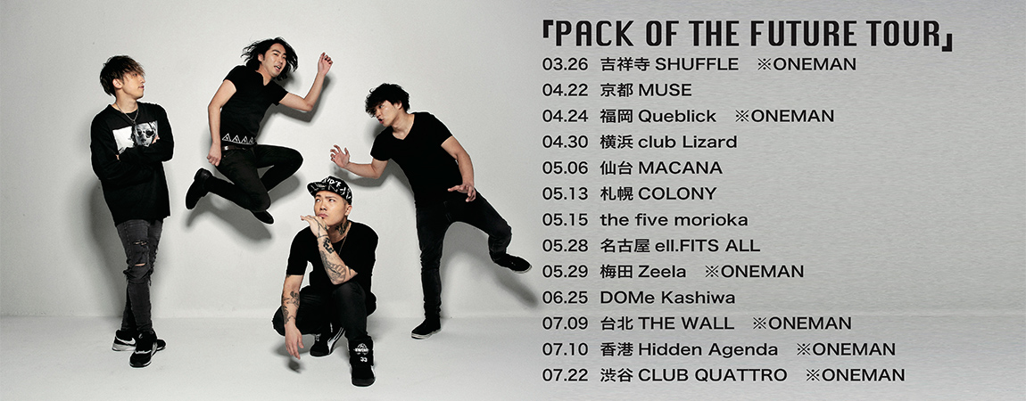 「PACK OF THE FUTURE TOUR」